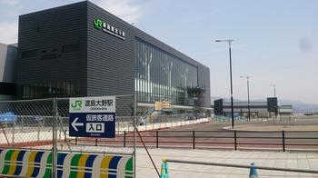 渡島大野(新函館北斗)駅.jpg